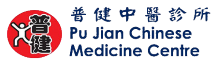 Pu Jian T.C.M BoneCare Centre